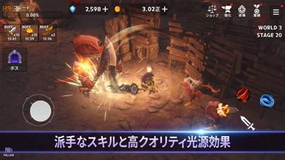 ダンジョン騎士育成:3D放置型RPG紹介画像2