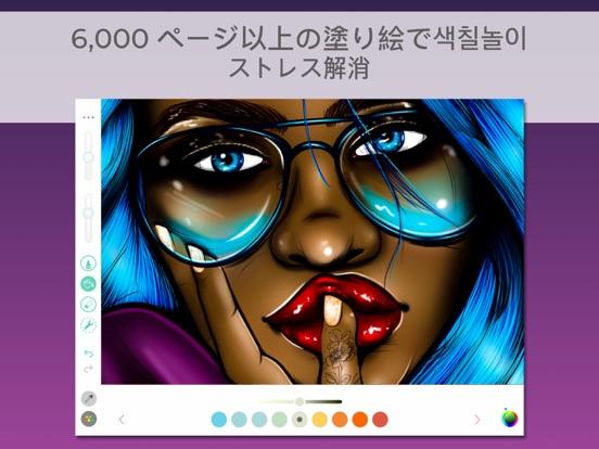 https://is4-ssl.mzstatic.com/image/thumb/PurpleSource114/v4/d8/df/fa/d8dffa7c-b848-c6d9-d2a5-d580bd8b4177/e9f232f4-1a83-47c9-89aa-43b551739ec3_iPad_-_Japanese_-_Screen_1.jpg/552x414bb.jpg