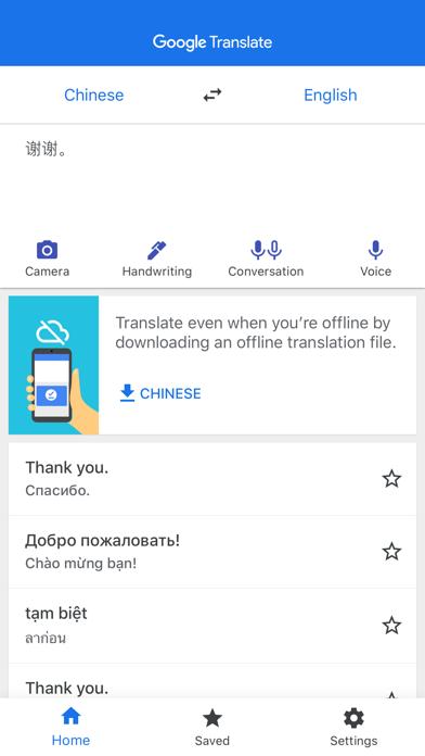 Unduh Google Translate pada Pc