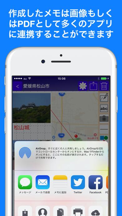 Pocket Note Proのおすすめ画像2