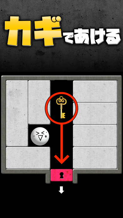 脱出ボール サクサク進める 脱出ゲームのおすすめ画像2