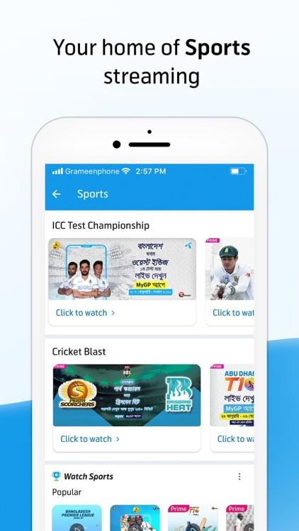 MyGP, Bangladesh screenshot-5