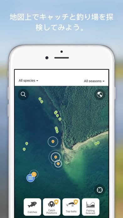 Fishbrain - Fishing Appのおすすめ画像1