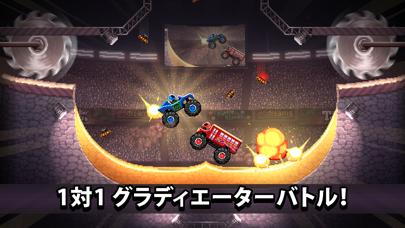 Drive Ahead!のおすすめ画像1