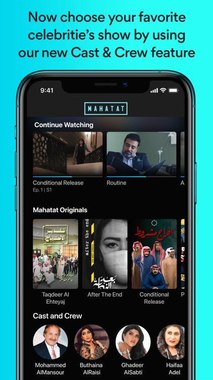 Mahatat - Watch TV & Movies screenshot-3