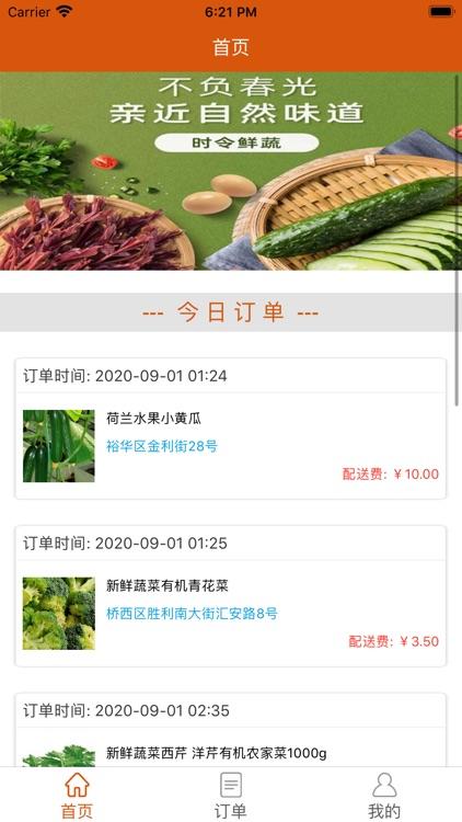 兴慧兼职-方便找工作的app