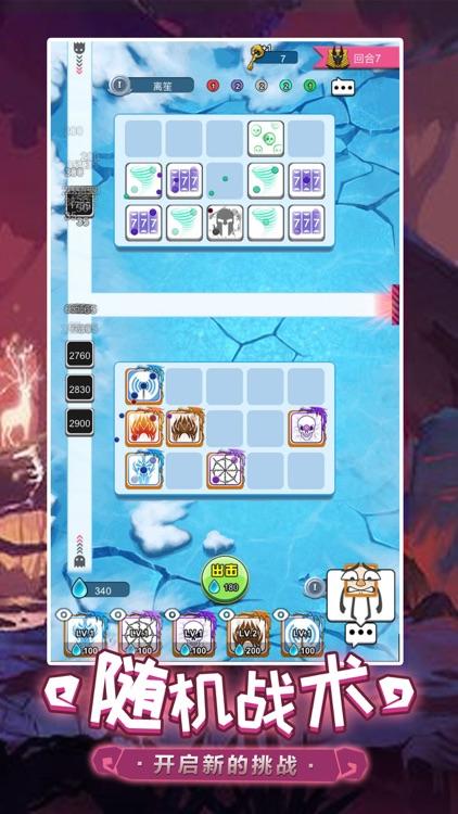 萌点星球-竞技策略手游 screenshot-3