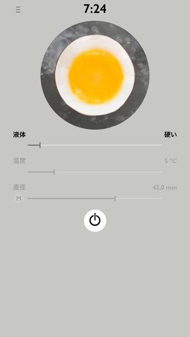卵 キッチンタイマー Egg Timerのおすすめ画像4
