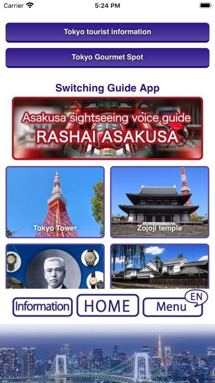 RASHAI - TOKYO tour guide