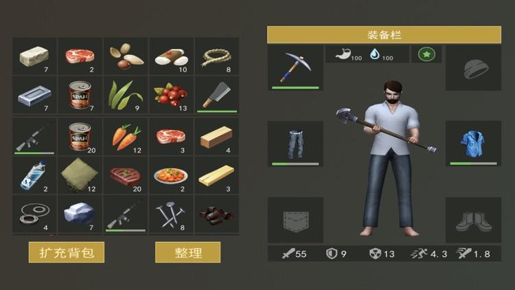 末日生存-荒岛求生 screenshot-3