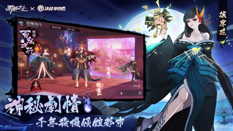 黑潮之上 screenshot-1
