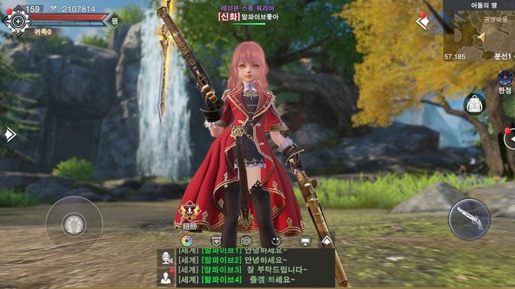 R5 screenshot-5