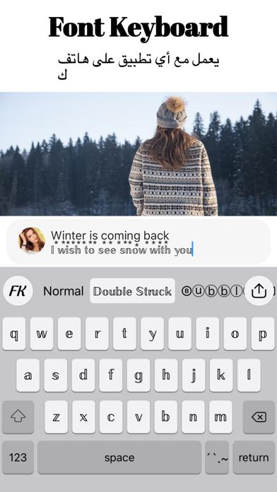 Font Keyboard - Fontsلقطة شاشة5