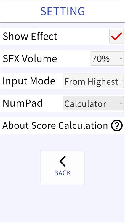 Calculation Training For Brain screenshot-5