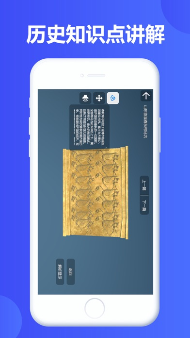 七三课堂 screenshot 6