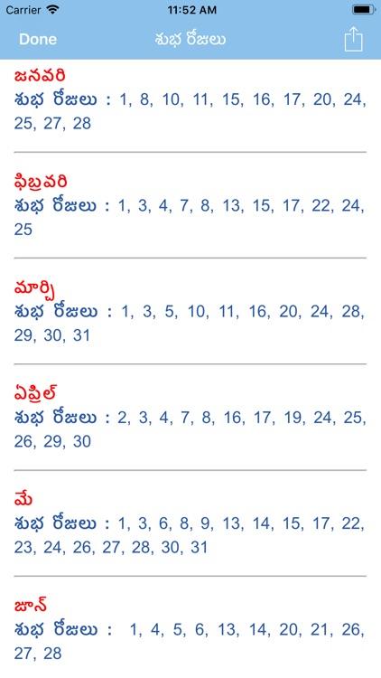Telugu Calendar - 2021 screenshot-5