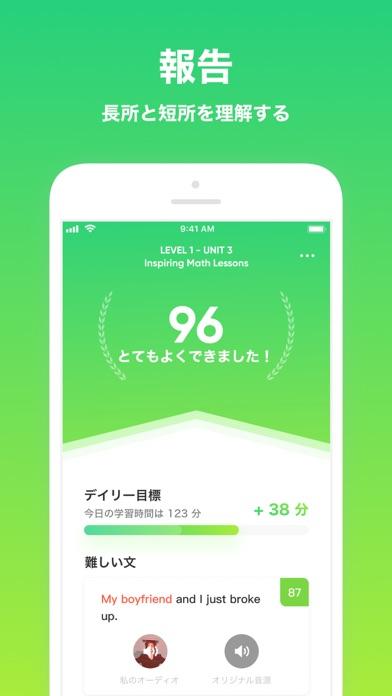 AI英会話アプリ LingoChamp-で英語 勉強スクリーンショット
