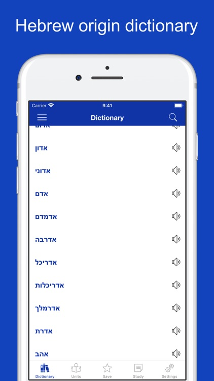 Hebrew Origin Dictionary