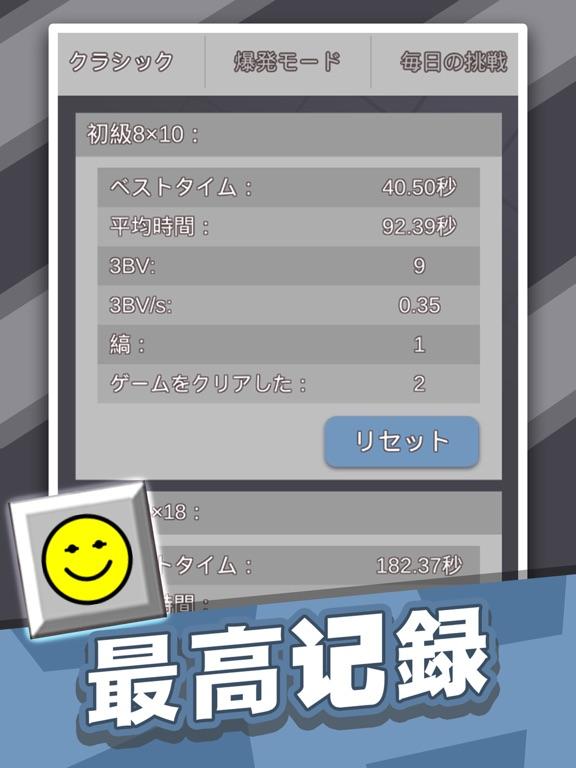 https://is4-ssl.mzstatic.com/image/thumb/PurpleSource114/v4/f7/b5/35/f7b535a6-7d9b-68c7-5644-9e237a45bb9d/6a72de71-ffb3-4e51-9faf-bc4776ac86f5_ipadPro129_5.jpg/576x768bb.jpg