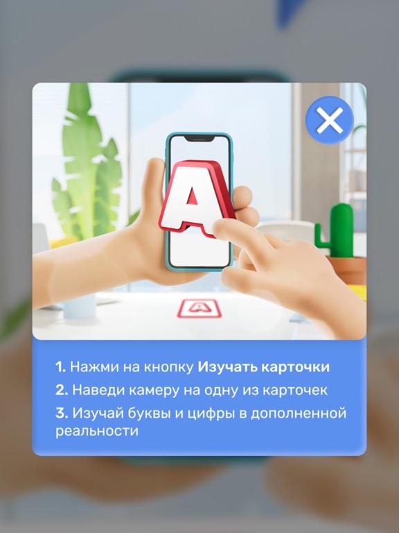 3Dлогия screenshot 5