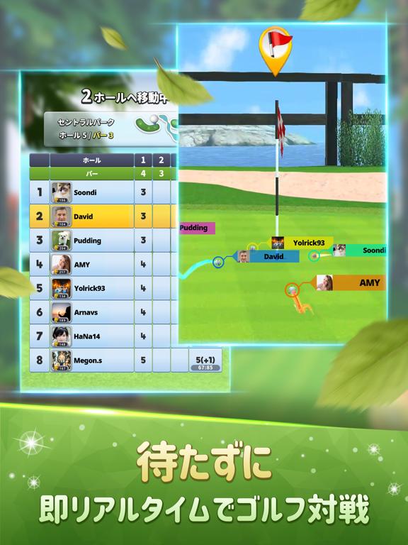 エクストリームゴルフ - 4人対戦のおすすめ画像2