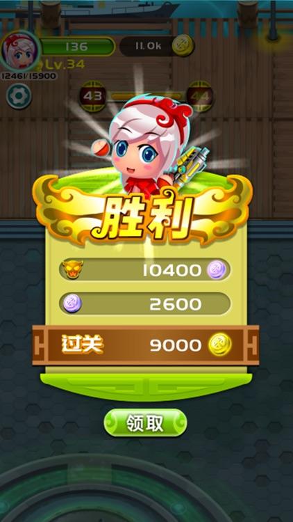 枪战王者 - 神枪英雄 screenshot-3