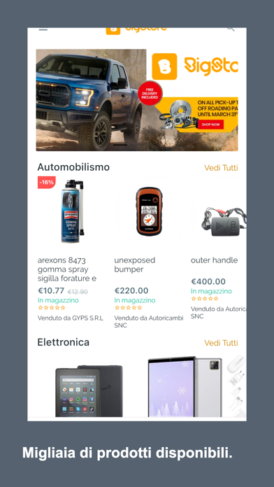 Big Store screenshot 2
