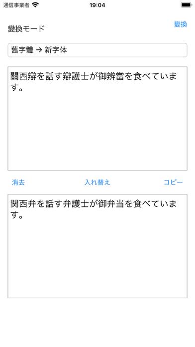 Kyujitaiのおすすめ画像2