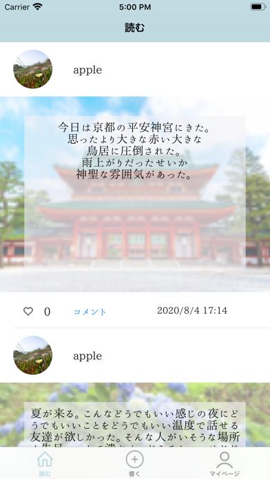 200Essay screenshot 1