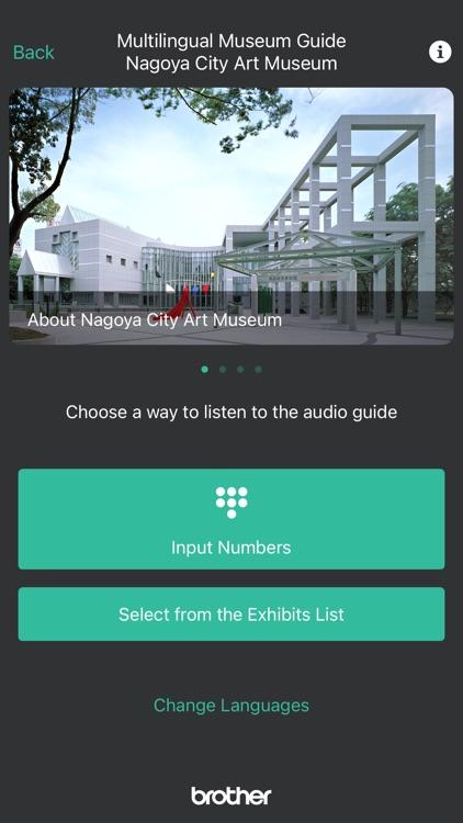Multilingual Museum Guide screenshot-4
