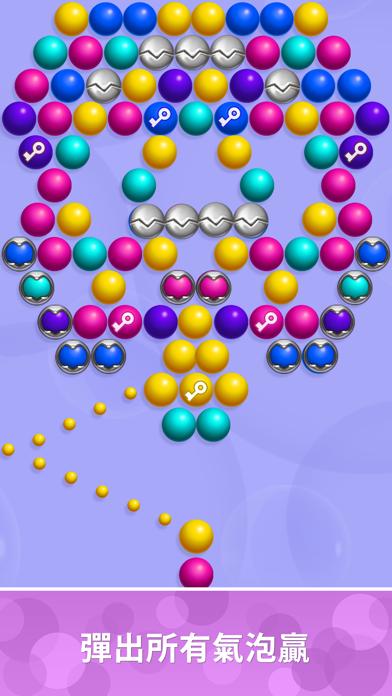 Bubblez: 魔法泡泡任务 screenshot 1
