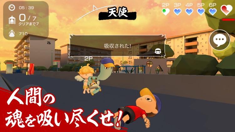 にょろっこ【非対称対戦サバイバルアクション】オンラインゲーム screenshot-4