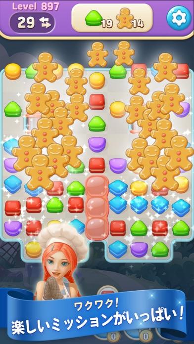 ケーキクッキングポップ:マッチ3パズル紹介画像2