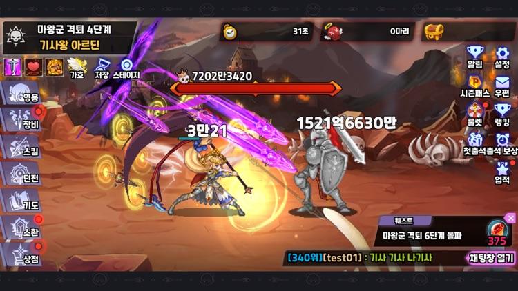 창술사 키우기-방치형RPG screenshot-3