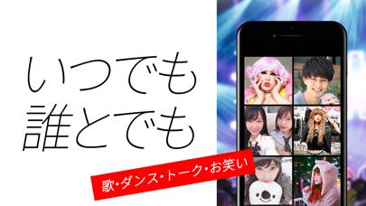 17LIVE - ライブ配信 アプリのおすすめ画像2