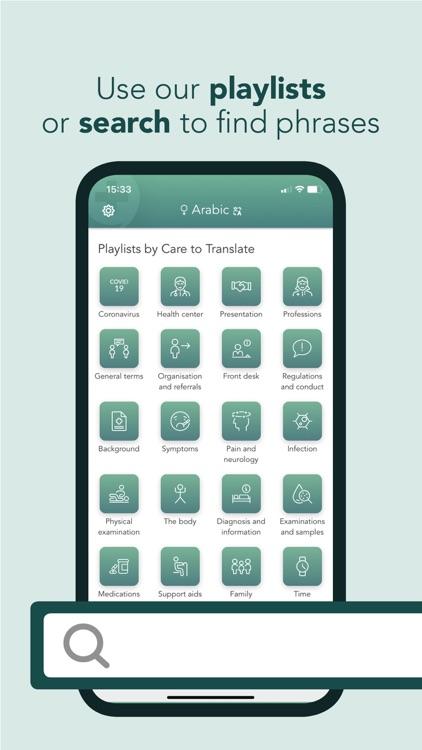 Care to Translate screenshot-4