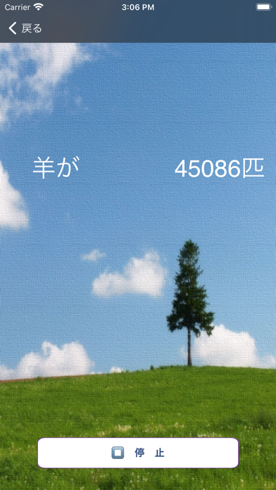 https://is4-ssl.mzstatic.com/image/thumb/PurpleSource115/v4/22/cb/89/22cb89e9-29db-e443-3608-cbc4893bebf0/e979ecae-caa1-42a7-8bda-80f1039dbbc6_Simulator_Screen_Shot_-_iPhone_8_Plus_-_2021-08-02_at_15.06.49.png/392x696bb.png