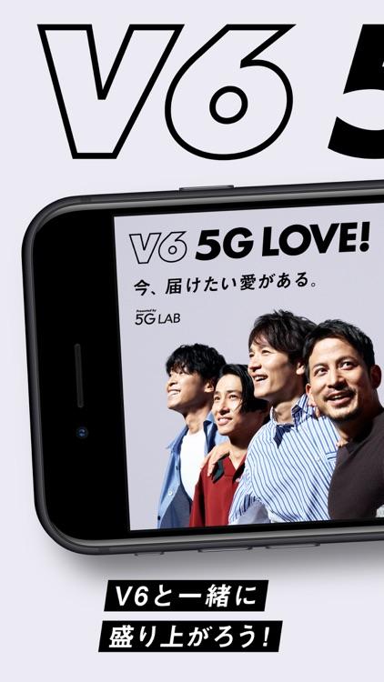 VR SQUARE -5G LAB(V6 5G LOVE!)