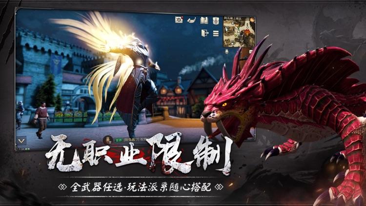 猎魂觉醒-梦回丝路 screenshot-3