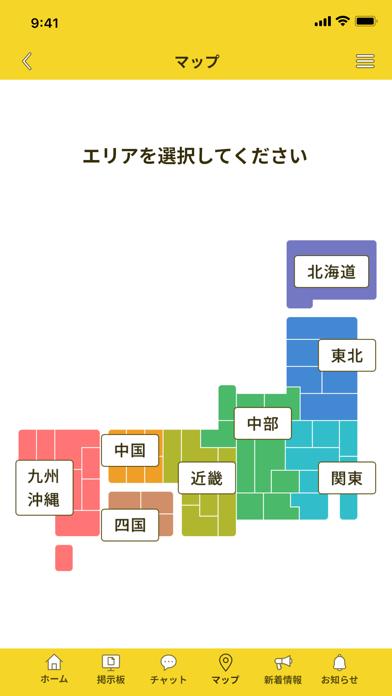 レッコミ紹介画像3