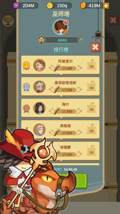 放置魔法学院:巫师养成手游 screenshot-3