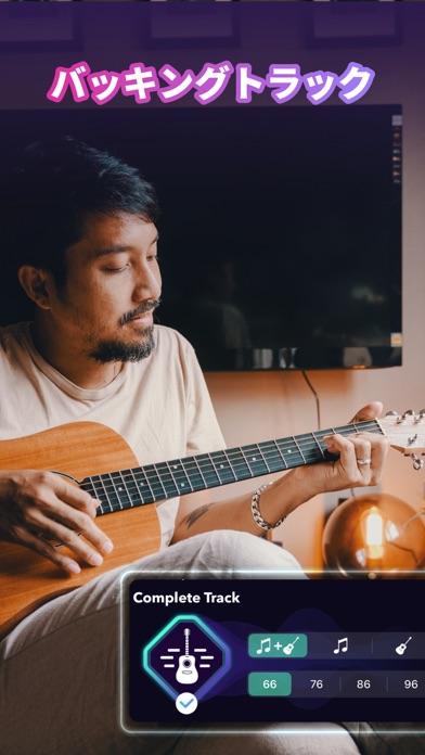 ギター・コード・ギター練習   Coach Guitarのおすすめ画像6