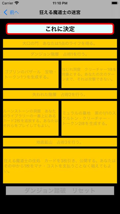 D&D×MTG ~ダンジョン~紹介画像4
