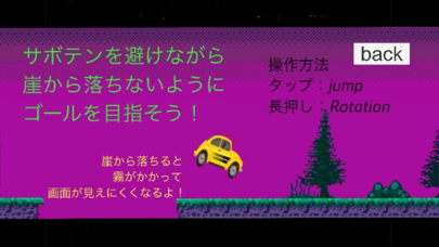 VaporRoad screenshot 2