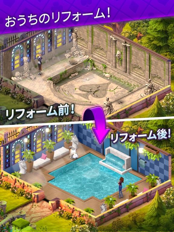 ソリティアストーリー: Ava's Manorのおすすめ画像2