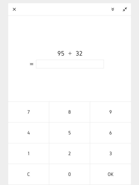 Ninimaths 暗算アプリのおすすめ画像1