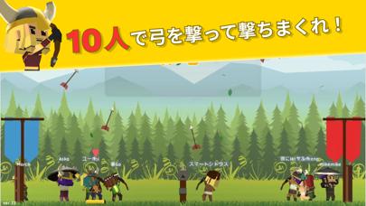 弓矢バトルオンライン~10人生き残り対戦~のおすすめ画像1