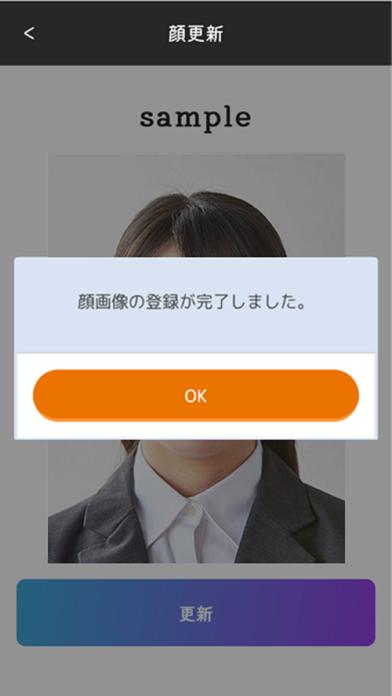 阿蘇手ぶら観光紹介画像5