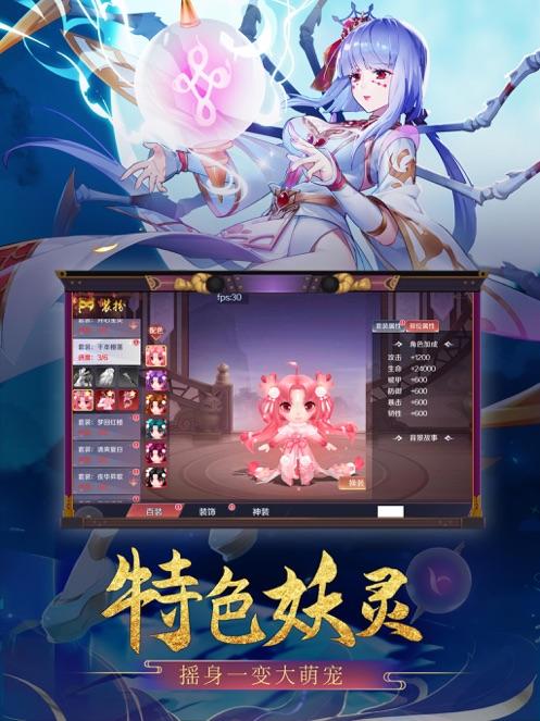 妖灵幻想-手游新手礼包兑换码_最新cdk激活码领取-BT手游