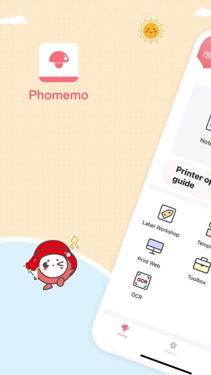 Phomemo